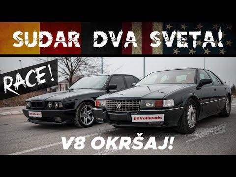 AMER protiv NEMCA - Cadillac Seville SLS vs BMW 530i