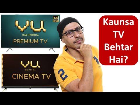 VU Premium TV Vs VU Cinema TV | Which TV You Should Buy? | My Opinion