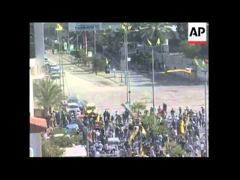 Hamas opens fire on Fatah rally commemorating Arafat, at least 5 killed