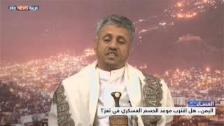 معركة تعز.. وأفق المواجهة مع الحوثيين وصالح