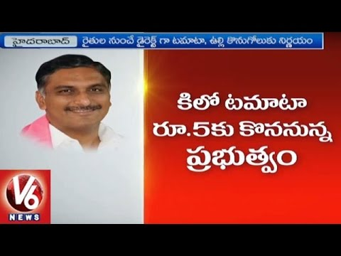 Tomato & Onion Prices Drop | T Govt Plans To Provide Incentives To Farmers | V6 News
