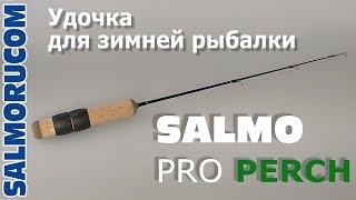 Удочка для зимней рыбалки SALMO PRO PERCH(Удочка для зимней рыбалки SALMO PRO PERCH - специализированная зимняя удочка для ловли окуня. Оф.сайт NORFIN - http://www.no..., 2014-10-24T08:13:39.000Z)
