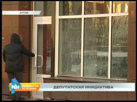 Запретить продажу алкоголя в магазинах в жилых домах хотят в Иркутске