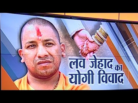Exclusive: Yogi Adityanath Speaks With India TV On His Controversial 'Love Jihad' Remark - India TV