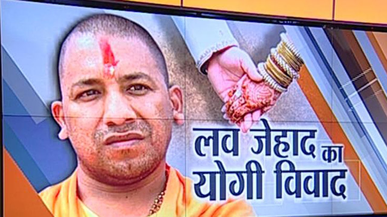 Yogi Adityanath hate speech in hindi Photos for free download