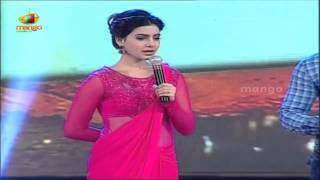 Autonagar Surya Audio Launch - Part 10 - Naga Chaitanya, Samantha, Anoop Rubens