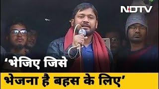 Kanhaiya Kumar बोले- JNU की लड़ाई गरीबों की है