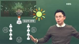 [11회] '양반·마누라·마님'…'명칭'의 역사를 아십니까? / KBS뉴스(News)