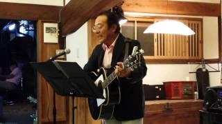 14年10月奈良の古民家でのライヴ映像です。 大好きな北海道知床から見る...