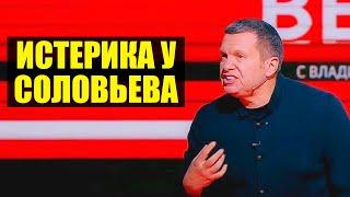Обиженный Соловьев против Дудя. Москва утонула