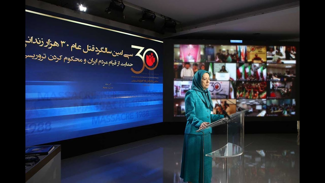 Maryam Rajavi's speech at a global video conference held by Iranian communities on August 25, 2018