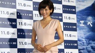 10日に公式ブログで一般男性との結婚を発表した女優の釈由美子さんが26...