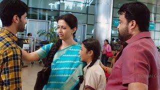 Gautami waits and Meets her family at the Airport || Vismayam Malayalam Movie