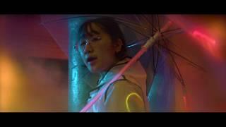 Yaeji - Raingurl