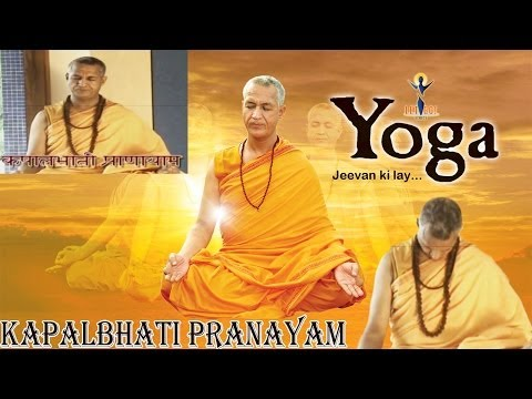 KapalBhati Pranayam - Your Yoga Gym - Hindi