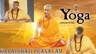 KapalBhati Pranayam - Your Yoga Gym - Hindi