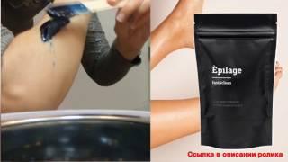 Epilage -  средство для депиляции, удаление волос(, 2017-03-08T07:53:48.000Z)