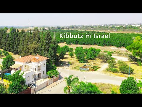 Yad Hana - KIBBUTZ In Central ISRAEL