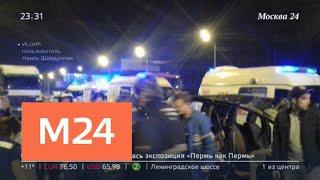 Смотреть видео Очевидцы рассказали об аварии на Новорижском шоссе - Москва 24 онлайн