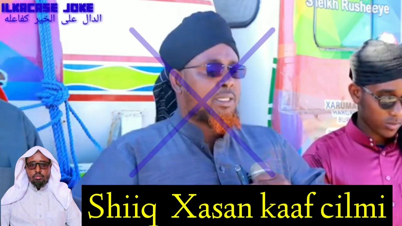 Download Dhegeeyso Shiiq Xasan Kaafi Cilmi Oo Kahadkay Rusheeye Iyo Wixii  Lamida