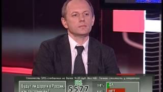 Попутчик - Совершенствуем качество Российских дорог