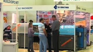 Выставка Индустрия пластмасс 2009(Международная специализированная выставка «Индустрия пластмасс» – одна из самых посещаемых специализиро..., 2014-08-18T15:51:37.000Z)
