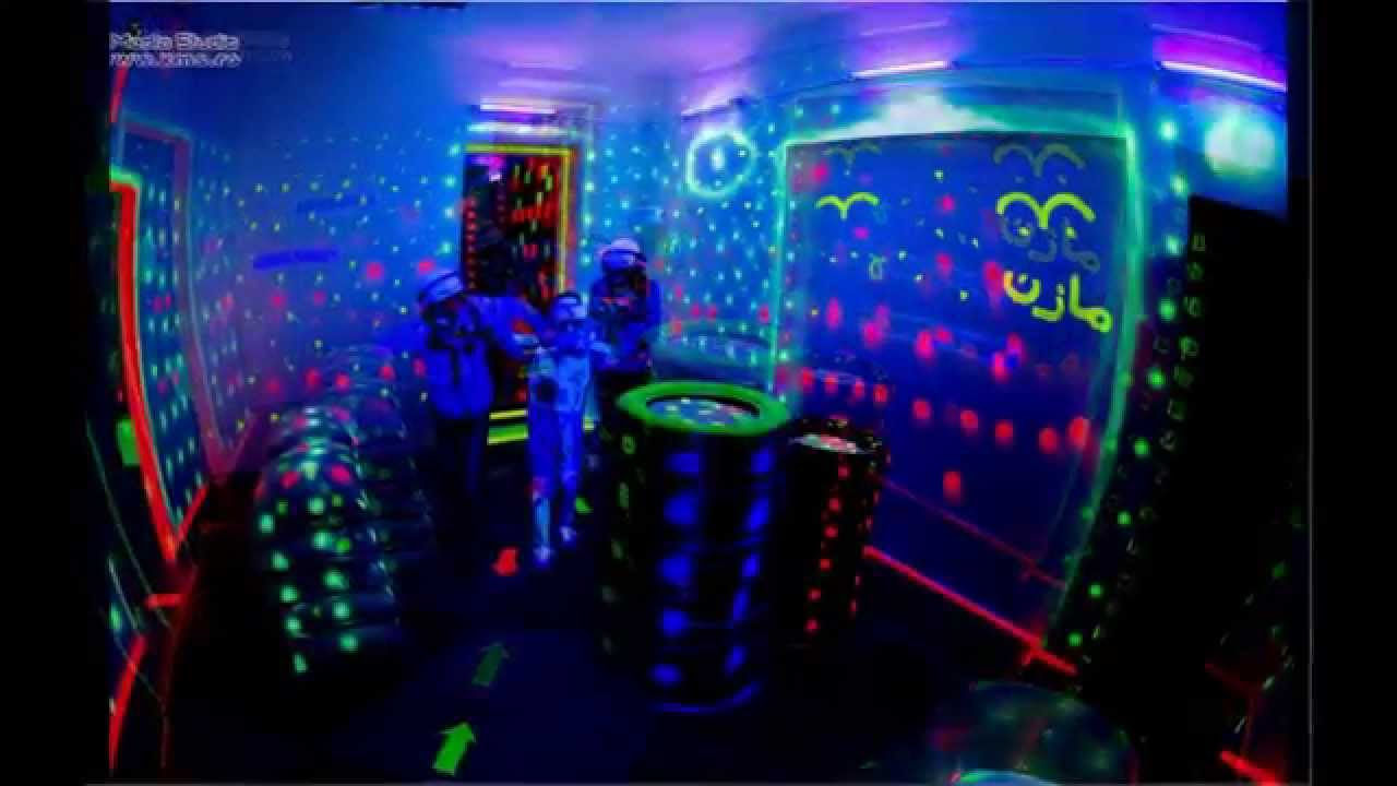 laser tag kids cosmos party youtube