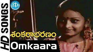 Omkaara Video Song - Shankarabharanam Movie    J.V. Somayajulu    Manju Bhargavi    KV Mahadevan