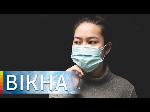 Болезнь наступает: 200 тысяч украинцев заболели гриппом | Вікна-Новини