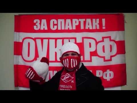 Шапка-шлем Спартак! - YouTube