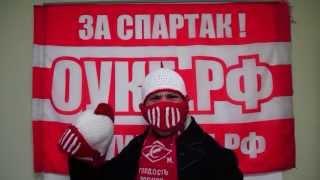 Шапка-шлем Спартак!