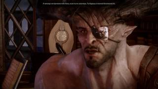 Dragon Age Inquisition Разговор с Железным Быком после секса