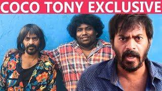 Ajith வீட்டுக்கு தெரியாம போய்ட்டேன்! - Kolamaavu Kokila Comedian TONY