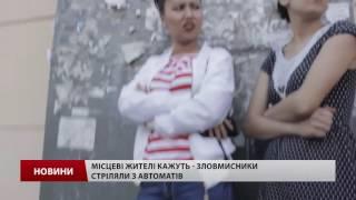 Жахлива перестрілка в Казахстані