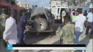 الصومال: انفجار سيرة مفخخة قرب مقهى محاذٍ لمركز شرطة في العاصمة