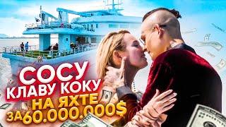 Видео Сосу Клаву на Яхте за 60 000 000$ / Как Снимали «Мне Пох»