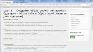 Онлайн-тренинг «Стройнеем вместе!», неделя 2, урок 4, автор – Оксана Старкова