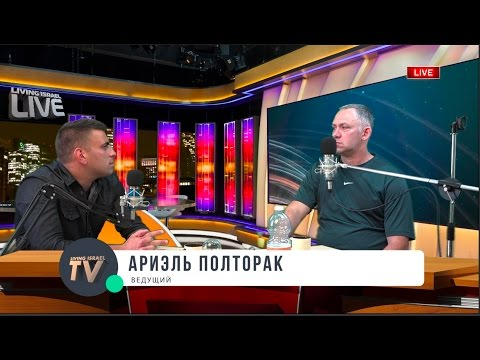 Живые истории. Интервью с пастором Андреем Ненашевым.