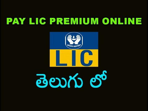 How To Pay Lic Premium Online Tutorial In Telugu