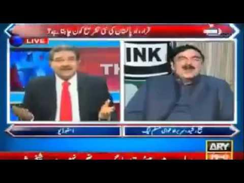 Mumtaz Qadri thumbnail