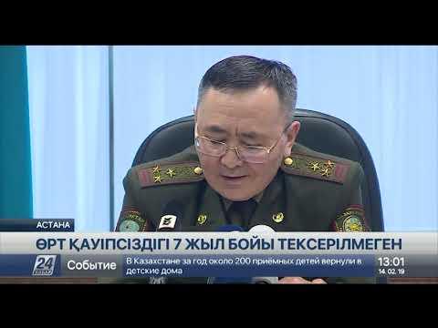 Астанада өртке оранған құрылыс компаниясында өрт қауіпсіздігі 7 жыл бойы тексерілмеген