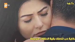 خضر & مريم أغنية تركيا الحياة بدونك (موت مريم) 💔