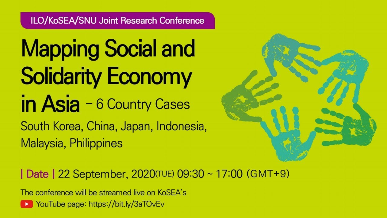 ILO/KoSEA/SNU Joint Research Conference