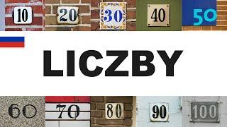 Yрок польского языка - Цифры 3 (Liczby)