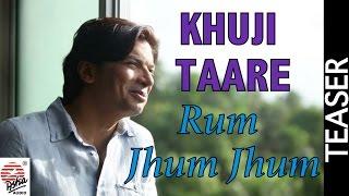 Download Hindi Video Songs - Rum Jhum Jhum   Shaan- Nazrul Geeti   First Look   Album Releasing 9th August