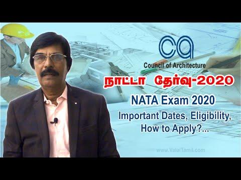 நாட்டா நுழைவுத் தேர்வு 2020 | National Aptitude Test in Architecture (NATA) Exam 2020 | B.Arch
