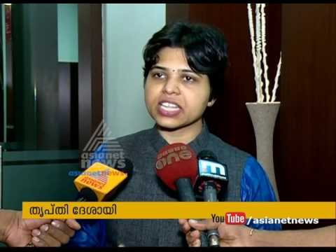 Will enter Sabarimala temple in Jan, says Trupti Desai