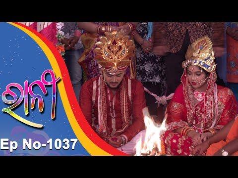 Ranee | Full Ep 1037 | 6th Oct 2018 | Odia Serial - TarangTV