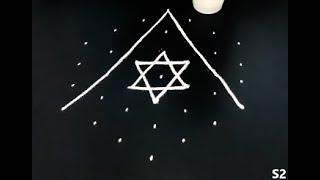 Simple star rangoli with 7X4 dots - easy star kolam for beginners - chukkala muggulu