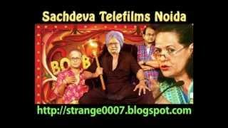 Punjabi Tappe Punjabi Shadi Songs (Lagda Hai Darling): Pubjabi Ladies Sangeet